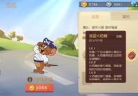 貓和老鼠:只有D5玩家能看懂的快樂,你們知道海盜火藥桶原型嗎?
