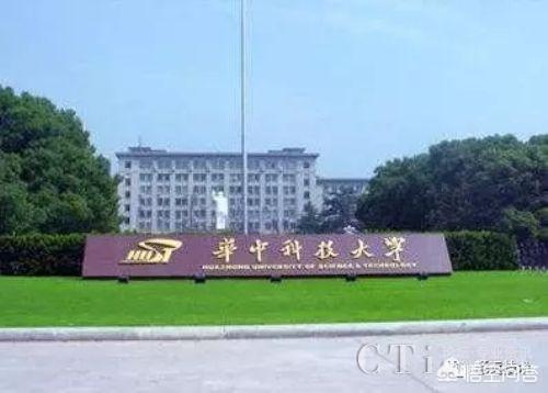 華中科技大學能不能超過華南理工大學?