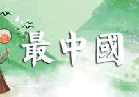 2019文化產業再衝鋒丨WCG熱度再起!曲江新區為何能再掀電競浪潮?
