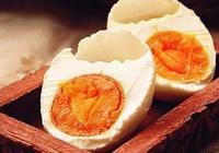 鹹鴨蛋放很久還能吃嗎 怎麼醃鹹鴨蛋不臭