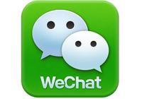 你現在用的微信暱稱是什麼?