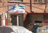 劉強東說京東快遞員最多一個月可以掙8萬元,降薪不是為了減少收入,大家怎麼看?