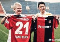孫興慜要踢歐冠決賽了!中國球員何時才能在五大聯賽站的住腳?
