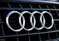 同樣是豪車,奧迪為啥能成為德國的官車?奔馳寶馬就不行?