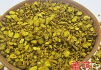 中草藥黃芩有什麼功效?