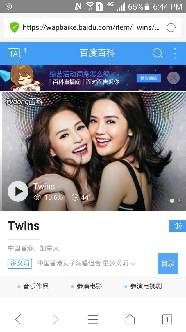 到底是twins火,還是S.H.E火?