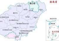 海南名聲在外的一個城市,位置非常重要,只下轄6個村