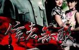 """陳寶國""""無敵抗日""""系列五部曲,原來陳寶國老師也拍過抗日神劇"""