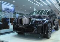 寶馬X7到店實拍:起售100萬的寶馬新旗艦SUV到底如何?