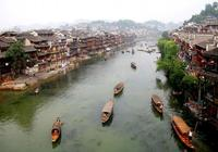 鳳凰古城,湘西的最美邊城!