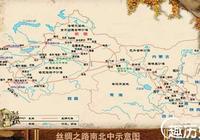 絲綢之路名稱的由來 班超和絲綢之路的關係