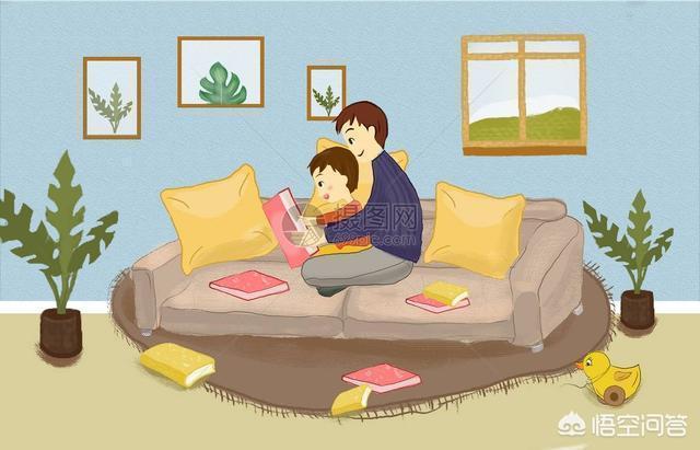 每天要求孩子在家讀書,書目不限、時間不限,主要培養孩子的閱讀習慣,這樣做真的錯了嗎?為什麼?