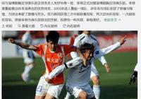 魯能老將離隊加盟中乙隊,還有兩位中超悍將一起加盟,目標衝甲