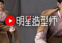 """""""純妃娘娘""""王媛可:你看我怎麼穿大衣!"""