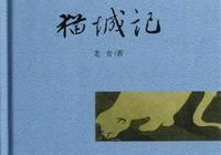 中國十大科幻小說排行榜 科幻小說推薦 國產科幻小說