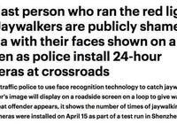 中國這個馬路黑科技一出,世界人民都驚呆了!