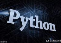 都有Python了,還要什麼編譯器!