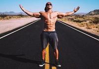 一個健身10年的健身教練,給初學者11條健身的理由!