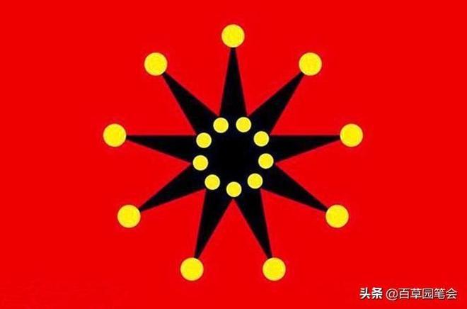 見證歲月滄桑鉅變:150年以來中華大地上出現過10種不同的國旗