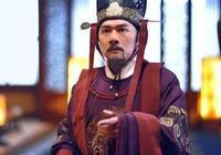 長孫皇后的擔憂多年後終於成為現實,李世民被假象騙了一輩子