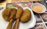 """在胡志明廣場吃頓""""越南美食"""",倆人花了80元,南瓜盅挺有意思!"""