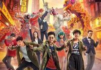 《唐人街探案2》值得看嗎?