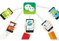 微信小程序開啟移動互聯網社交電商新模式