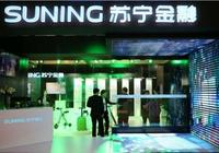 從技術驅動到能力輸出,蘇寧金融的科技力有多強?