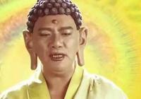 中國最有知名度的佛家四大菩薩之一,為何在西遊記中被黑化?
