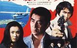 中野良子回憶《追捕》,拍攝前第一次見高倉健,空氣彷彿都異樣了