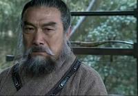 三國陣亡最有身份的武將,是張飛岳父曾打敗馬超,死的卻很窩囊