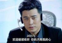 """愛情公寓:所有人都叫曾小賢為""""曾老師"""",為何只有這個人不叫?"""