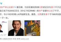 """北野武離婚——長達40年的""""戰爭"""""""