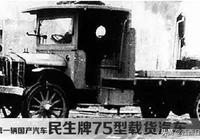 """是真的嗎:中國第一輛汽車流落日本,下了個""""金蛋""""叫豐田???"""
