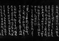 讀過諸葛亮的《出師表》,那你讀過毛主席的抗日《出師表》嗎