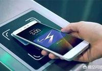 手機NFC功能很重要嗎?