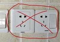 裝了五年房子才發現:五孔插座不興了,現流行這樣裝,家家適用