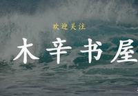 來看看深圳與廣州有哪些差異,現在明白為何更多人喜歡……