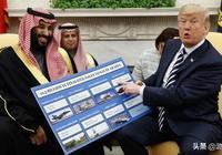 美國議會致命決議或毀掉3500億軍售合同,多個國家準備瓜分大單