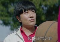 《大江大河》王凱大學室友中有公孫策 你認出來了嗎?