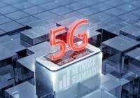 【資訊】老美終於認可華為5G?報告稱中美5G競爭並列第一