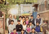 假期來了,推薦10部好看的韓劇,你看過哪個?