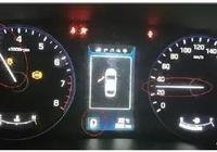 北京現代名圖六速自動變速器故障