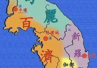 """一個古代文物,卻因上面出現""""日本""""國名,成為了見證歷史的文物"""