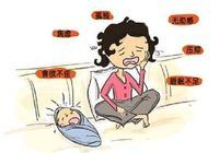 """很多新媽媽並未感受到""""母親節快樂""""!不快樂,是她們的常態"""