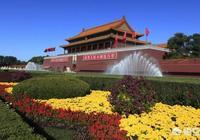從昆明雙飛到北京玩六晚,多少錢兩個人?