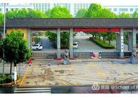 黃淮學院外國語學院歡迎您!