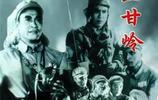 他塑造《上甘嶺》張連長 等經典形象,弘揚了革命軍人的英雄氣概