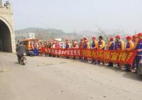 邯鄲志願者行走滏陽河宣傳防溺水 行程413公里