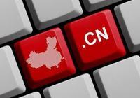 高瓴資本稱中國互聯網創新產品+商業模式領跑全球,你怎麼看?